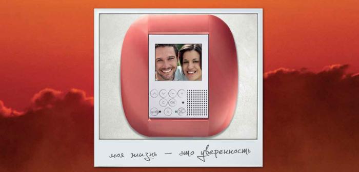 LivingLight видеодомофон